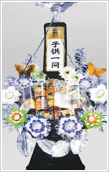 供物 15,000円・20,000円 (税抜)
