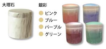 骨壷大理石
